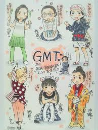 あまちゃん東京編で天野アキが加入したGMTってどんなグループ?のサムネイル画像