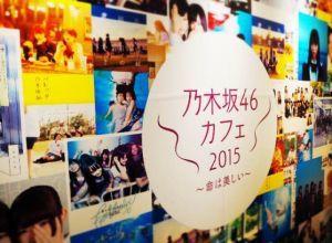 『乃木坂46 カフェ2015~命は美しい~』は、夢のカフェだった!!のサムネイル画像
