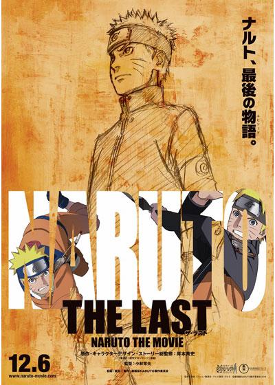 映画版「NARUTO」シリーズの中で人気のある作品ベスト3を紹介!のサムネイル画像