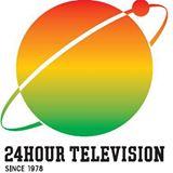 24時間テレビの放送開始はいつ?歴代マラソンランナーは何人?のサムネイル画像