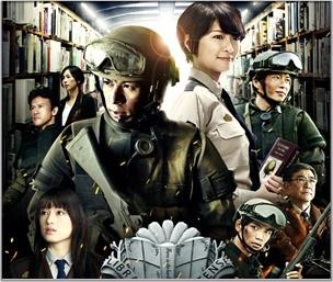超豪華!映画図書館戦争THE LAST MISSIONのキャストを紹介します!のサムネイル画像