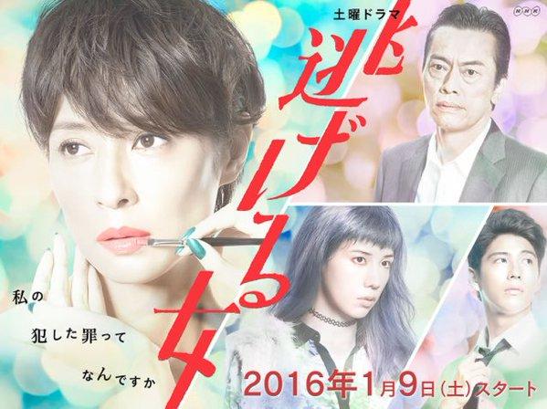 NHKの連ドラにあなたもハマる!!観てほしいおすすめドラマ3選のサムネイル画像