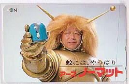 笑いが止まらない!オリジナリティの高いアースノーマットのCMまとめのサムネイル画像
