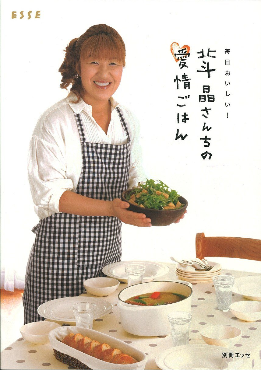 北斗晶さんの肝っ玉母ちゃん料理が朝からボリュームたっぷり!のサムネイル画像
