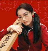【画像あり】大人気ドラマ「ごくせん1」のキャストは超豪華だった!のサムネイル画像