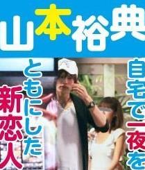 あの前田敦子と山本裕典が熱愛!?気になる情報を集めてみた!のサムネイル画像