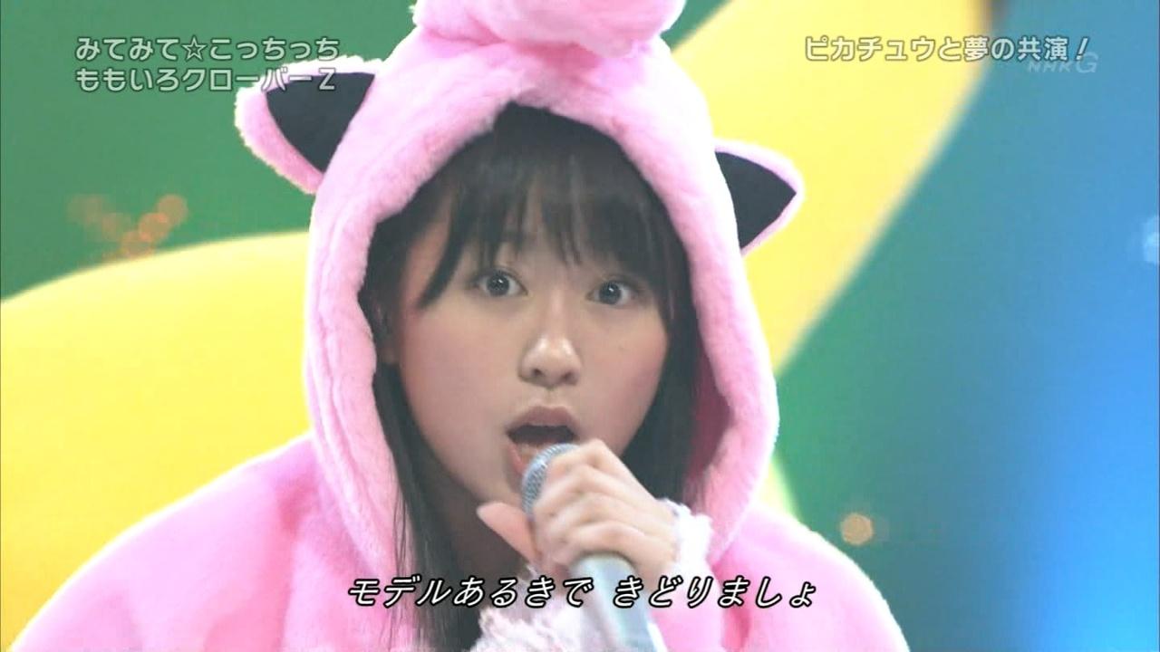 【ももいろクローバーZ】ピンク担当のあーりんの体重が激増!?のサムネイル画像