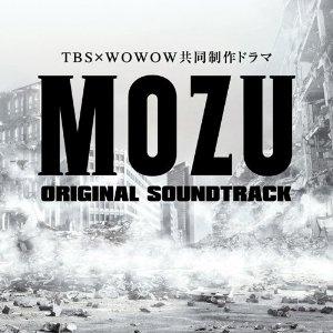 裏番組に撃沈!?西島秀俊主演の「MOZU」それでも映画化決定!!のサムネイル画像