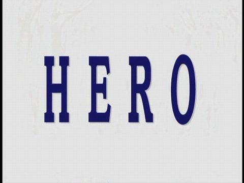 【木村拓哉主演】大ヒット映画『HERO』をすみずみまでご紹介します!のサムネイル画像
