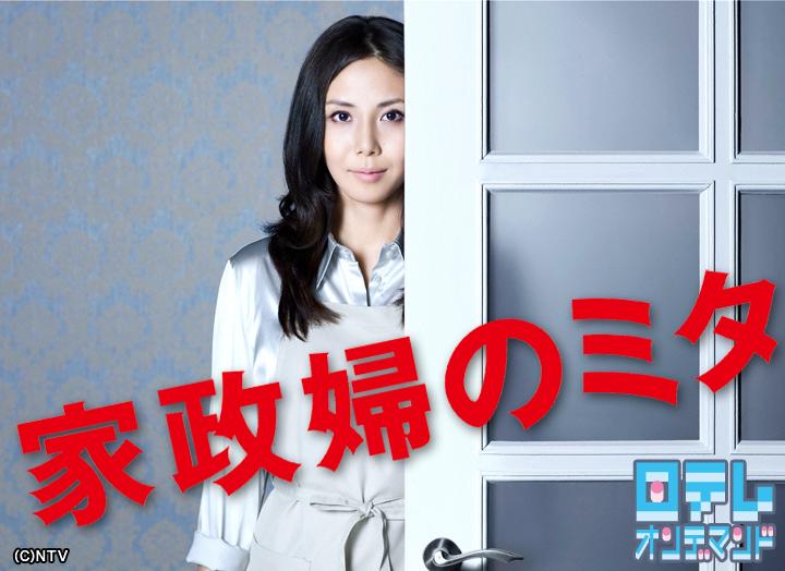 ロケ地巡り!あの人気ドラマの撮影に使われた渋谷のカフェ☆のサムネイル画像