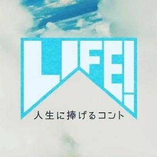 life!~人生に捧げるコント~が帰ってきた!気になる出演者は?!のサムネイル画像