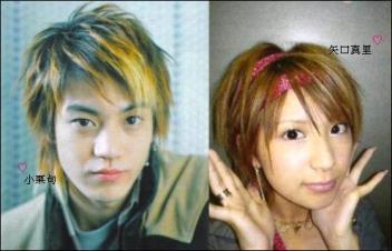 山田優と結婚した小栗旬の元彼女矢口真里。その熱愛エピソードとは?のサムネイル画像