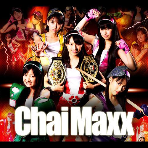 ももクロのchai maxxの歌詞、PV、コール、ダンス、動画、画像 ...