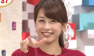 フジテレビ女子アナからフリーへ☆加藤綾子さんが綺麗すぎる!のサムネイル画像