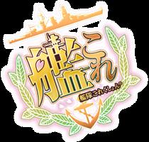 【アニメ】艦隊これくしょん-艦これ-初心者さん向け解説【キャラ】のサムネイル画像