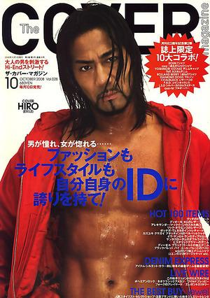 【EXILE・HIRO】45歳とは思えない筋肉美&トレーニング方法や食事のサムネイル画像