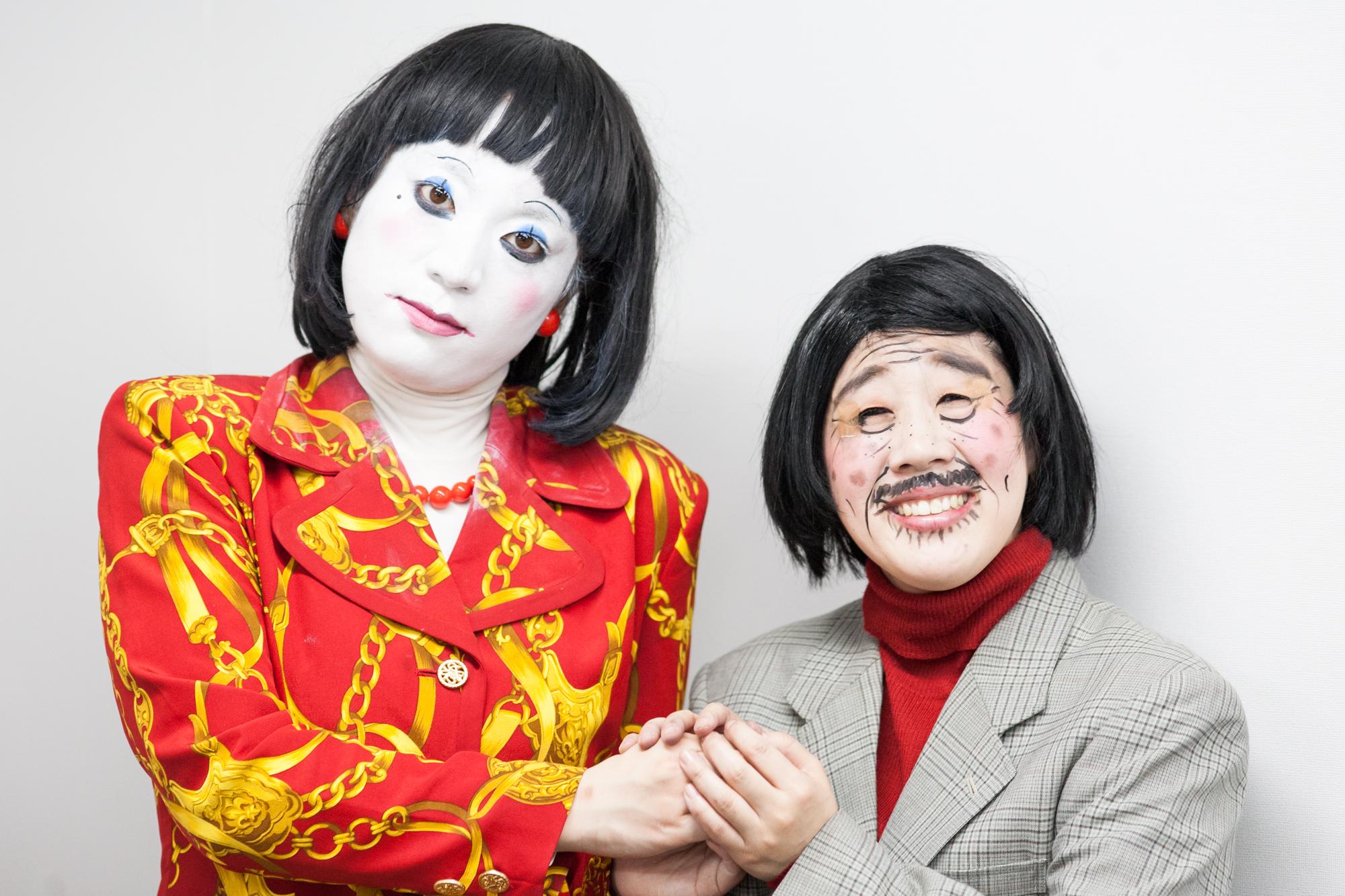 実は意外と可愛いと話題!日本エレキテル連合の素顔を覗いてみた!のサムネイル画像