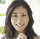 正統派美人の松下奈緒は、綺麗なだけじゃなく性格美人なのか!?のサムネイル画像