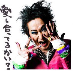 忌野清志郎の画像 p1_5