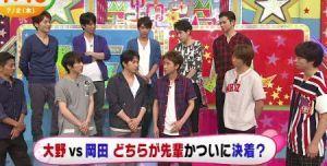 【画像あり】低い低いと噂のV6森田剛の実際の身長はどれくらい?の画像