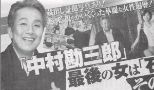「椎名林檎 熱愛」の画像検索結果