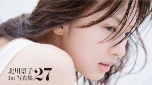記事番号:64795/アイテムID:2076652の画像