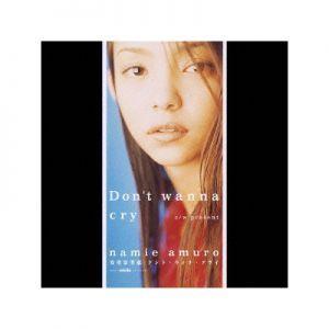 女子のカリスマアーティスト・安室奈美恵さん、その身長は ...