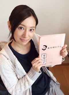 スタイル抜群の北川景子さんが実践したダイエット方法を紹介!の画像