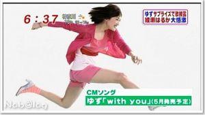 記事138521/画像4374098