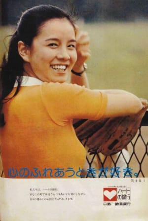 浅茅陽子の画像 p1_13