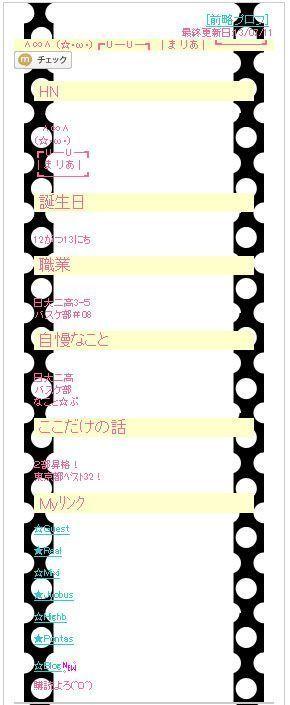 エントピ[Entertainment Topics]|オトナ女子のエンタメマガジンおのののかの本名は小野ののかじゃない!?売り子、高校時代の写真も!