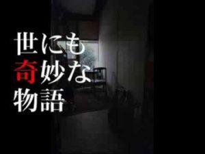 【第20話】生きたまま火葬する事故は ...