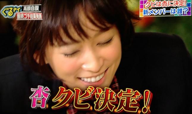 新規メンバーに柳葉敏郎加入!ぐるナイゴチ歴代メンバーまとめのサムネイル画像