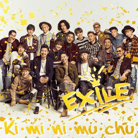【国民的アーティスト】EXILEのオススメの歌をご紹介します!のサムネイル画像