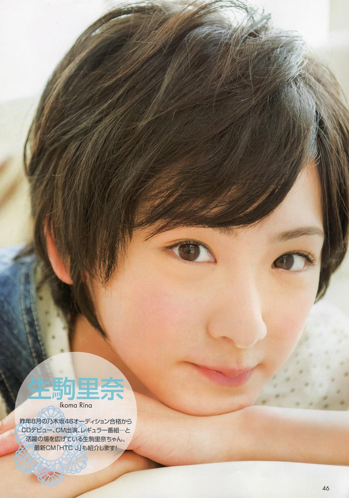 乃木坂46・生駒里奈のセンターを務めた曲をまとめてみました!のサムネイル画像