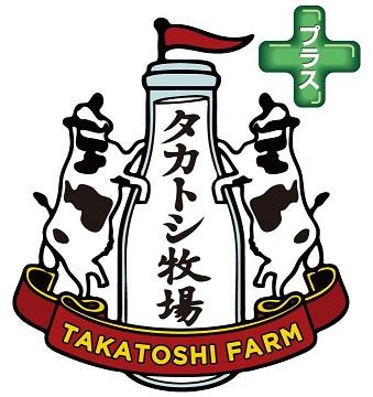 大人気番組タカトシ牧場の面白さの秘密は!? 芸人達の牧場ライフ!のサムネイル画像