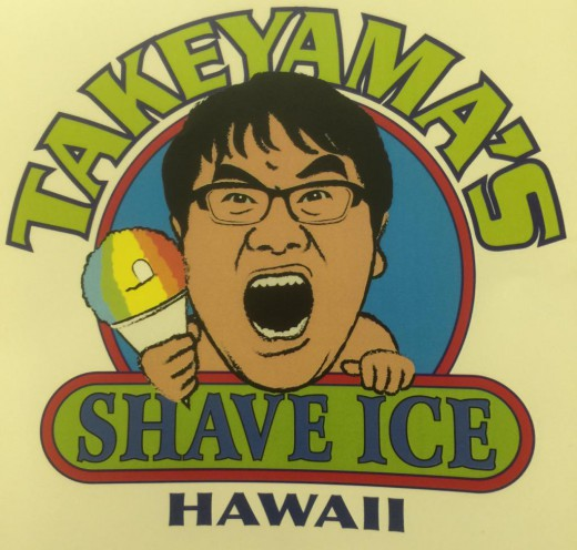 カンニング竹山がハワイにかき氷店をオープン☆持病再発の恐れの中?!のサムネイル画像