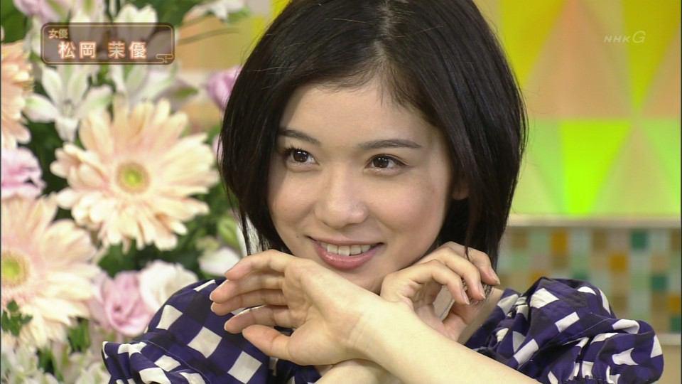 【画像あり】今話題の女優!松岡茉優のかわいい画像まとめました!のサムネイル画像