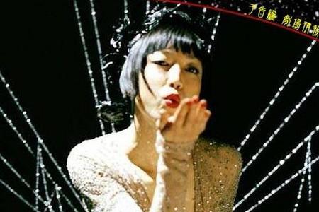 女優の枠を超えた緒川たまきの表現は髪型にあり!!(画像あり)のサムネイル画像