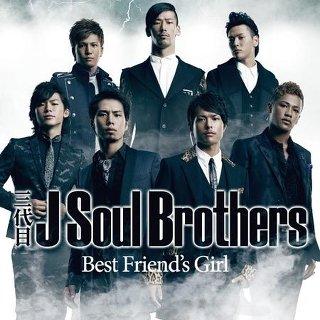 全員イケメン!三代目 j soul brothersのメンバーは?誰が一番人気?のサムネイル画像