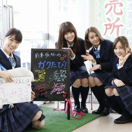 乃木坂46メンバーがレギュラー出演!テレビ・ネット番組まとめのサムネイル画像