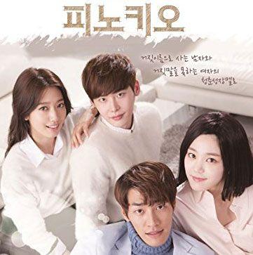私はこの韓国ドラマでハマった!おすすめの韓国ドラマランキングのサムネイル画像