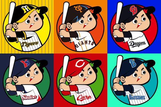 大注目のプロ野球!各チームの来年注目の選手とチームの成績 のサムネイル画像