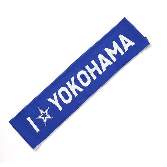 今プロ野球チームで『キテる』。横浜DeNAbaystars強さの秘密とは?!のサムネイル画像