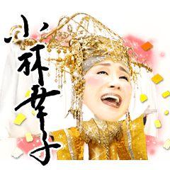 演歌歌手である小林幸子が歌う「千本桜」が異色すぎて素敵!のサムネイル画像