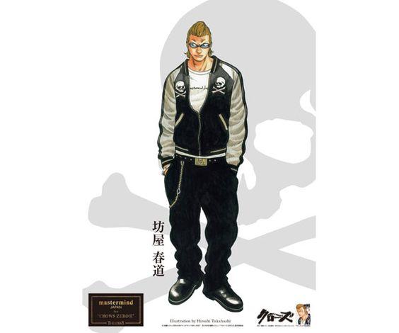 男子中高生の憧れ!?幅広いファンを魅了する漫画クローズとはのサムネイル画像
