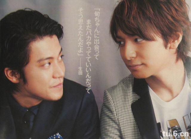 生田斗真、小栗旬が共演「ウロボロス」面白かった!ただ結末が‥のサムネイル画像