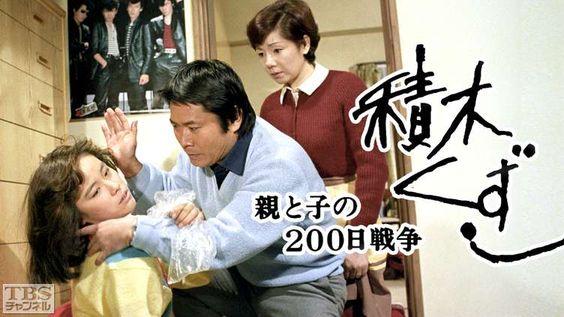 日本のドラマ歴代ヒットランキング!過去3年間ヒットの秘密は?のサムネイル画像