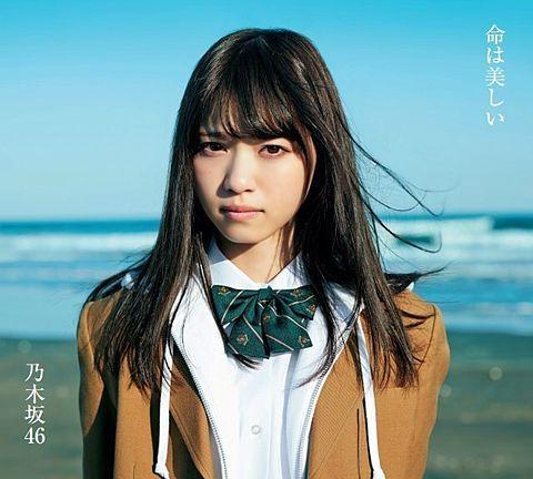 激しいダンス!乃木坂46の転機となった11thシングル「命は美しい」のサムネイル画像