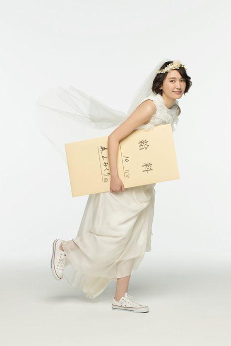 いつでもキュンキュンしたい♡恋愛ドラマ一覧を年代別に大公開!のサムネイル画像